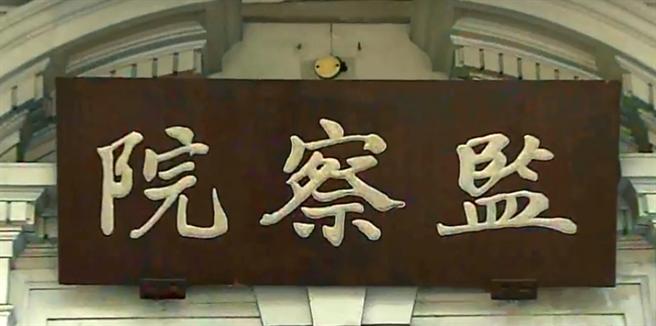 檢察官逾期上訴監委申請自動調查(監院網頁擷圖)