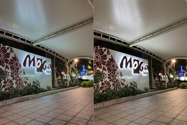 OPPO Reno4 Pro(左)與iPhone 11 Pro Max夜間實拍對比(4)。(黃慧雯攝)
