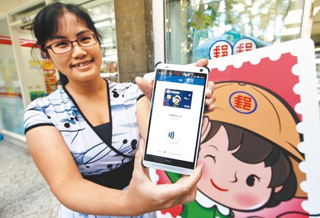 中華郵政「郵政VISA金融卡」規畫新增「悠遊卡」聯名卡功能。圖為中華郵政與臺灣行動支付公司攜手,推出郵政「行動VISA卡」與「行動金融卡」。(陳信翰攝)