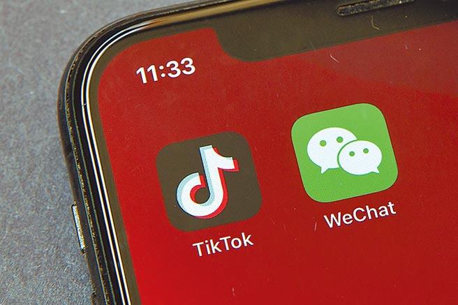 TikTok表明,已与甲骨文和沃尔玛达成协议。(美联社)