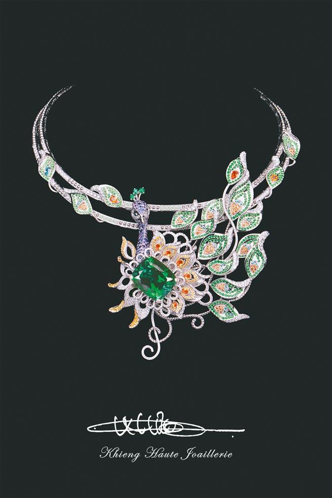 方國強年度珠寶「耀眼的綠孔雀」項鍊套組,鍊墜可拆卸成胸針。(Khieng HAUTE JOAILLERIE提供)