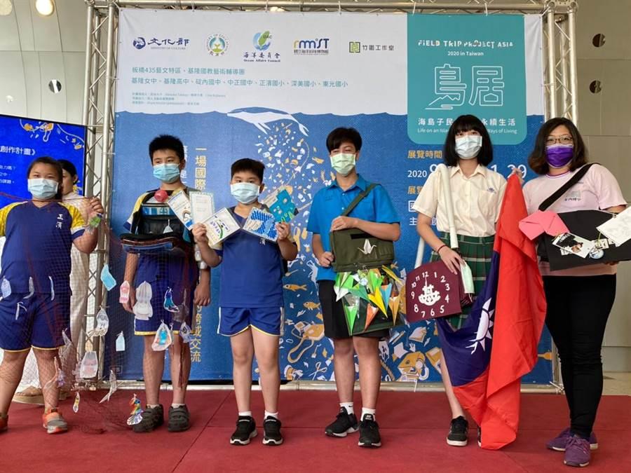 海科館推藝術療癒海洋書包,講述海島子民的N種永續生活。(海科館提供/吳康瑋基隆傳真)