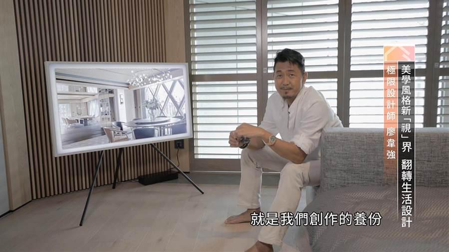 ▲跨越純粹傳送影音功能,電視也能成為美化居家的擺件。