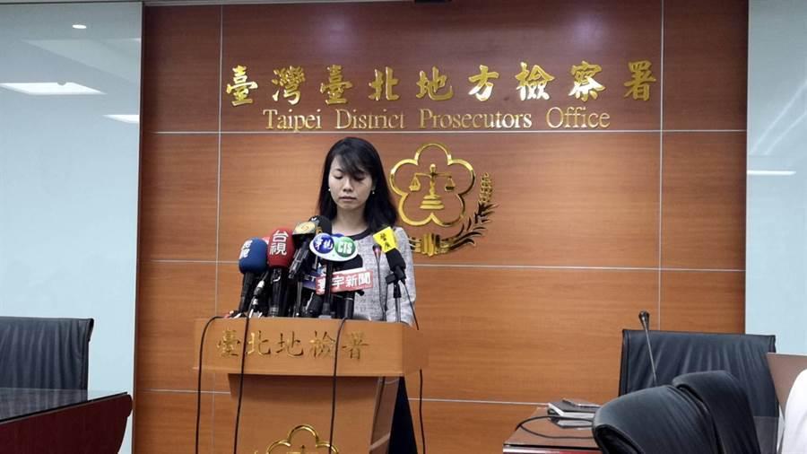 立委集體貪瀆案偵結起訴12人,台北地檢署襄閱主任檢察官陳玉萍說明案情。(黃捷攝)