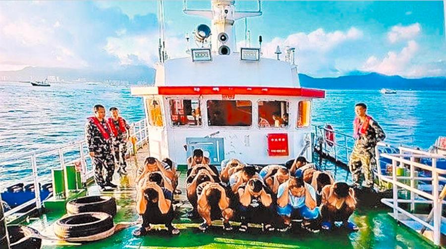 中國大陸廣東海警局在粵港東南方海域內果洲群島,拘捕12名香港年輕人,此次被捕偷渡者是想要逃亡台灣尋求政治庇護。(摘自廣東海警局官網)