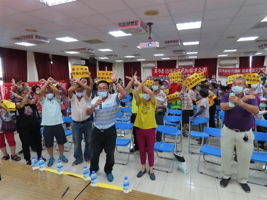 台南市動保處在學甲舉行多功能教育園區前置規畫案說明會,當地居民高聲抗議、雙手畫叉反對園區進駐。(莊曜聰攝)