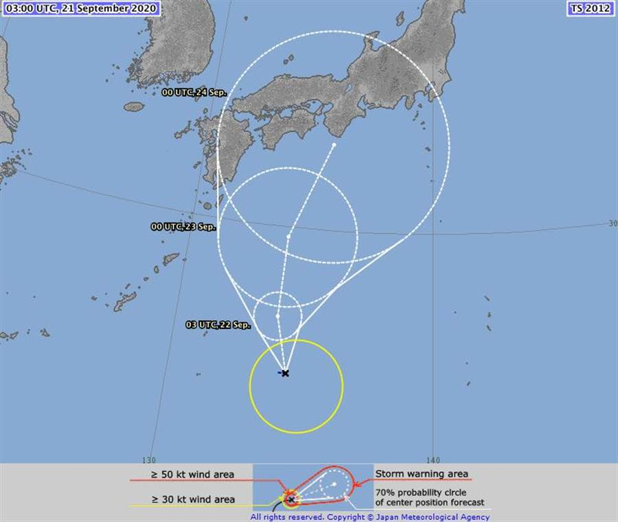 颱風正式生成 專家:「白海豚」會轉彎 路徑曝光。(翻攝自 日本氣象廳)
