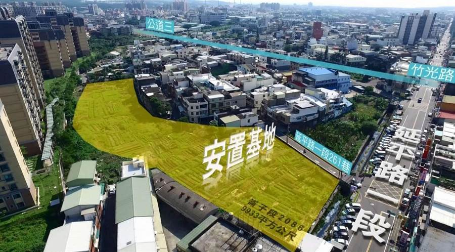 新竹市「公道三新闢道路工程」是首創為拆遷戶整備「安置基地」的縣市。(市府提供/陳育賢新竹傳真)