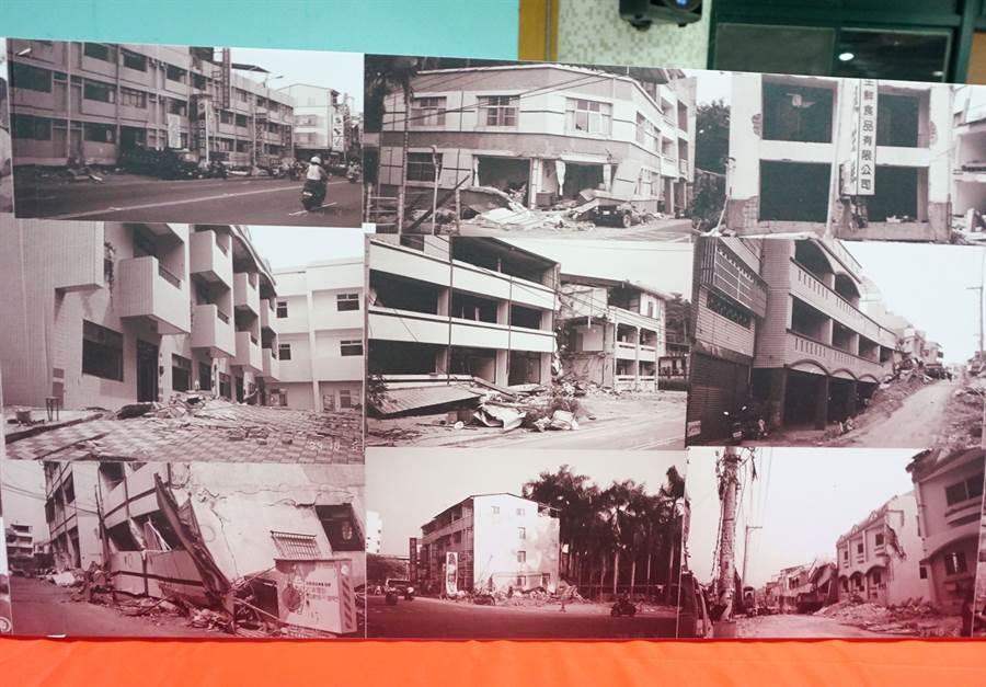 2019年9月18日,921地震20周年感恩展望紀念會展示當年老照片,建築物倒塌畫面依舊令人揪心。(中時資料照 王文吉攝)