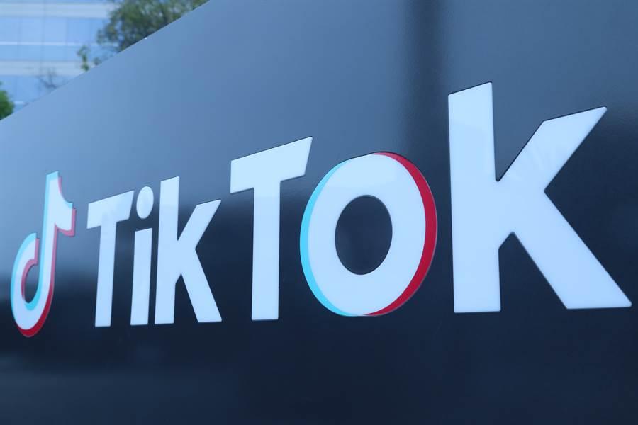 北京字節跳動公司發表聲明打臉美國總統川普亂放話,聲稱TikTok不交出演算法和控制權,也不會成立50億美元青年教育基金。(圖/新華社)