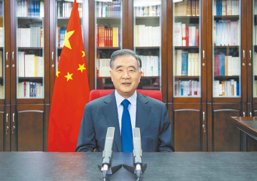 大陸全國政協主席汪洋在視頻致詞中表示,妄圖與大陸經濟脫鉤、文化斷鏈,對台灣有百害而無一利。(摘自Youtube)