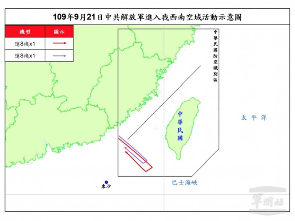 共軍戰機連續第3天穿越海峽中線,大陸外交部亦宣稱不存在所謂的海峽中線。圖為21日共軍戰機穿越海峽中線執行巡航任 務。(圖/國防部提供)
