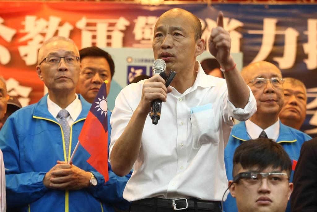 前高雄市長韓國瑜。(資料照,杜宜諳攝)