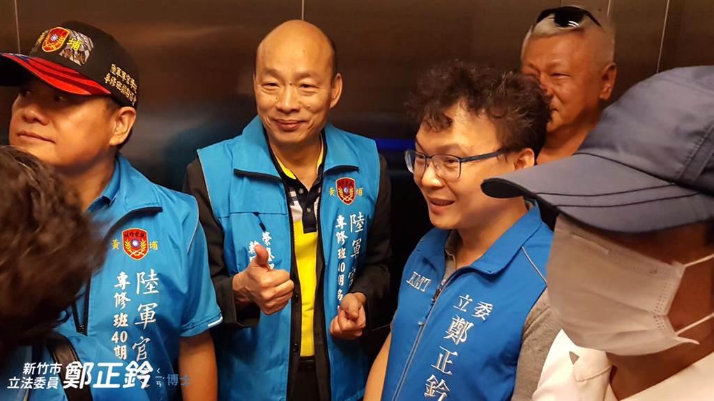前高雄市市長韓國瑜(左三)、國民黨立委鄭正鈐(右二前)。(圖/取自鄭正鈐臉書)