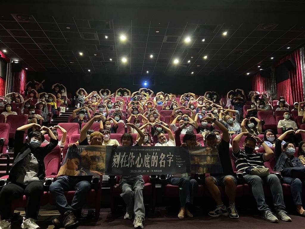 新北市文化局「新北挺國片」系列活動,首波推出《刻在你心底的名字》電影講座及特映會。(新北市文化局提供)
