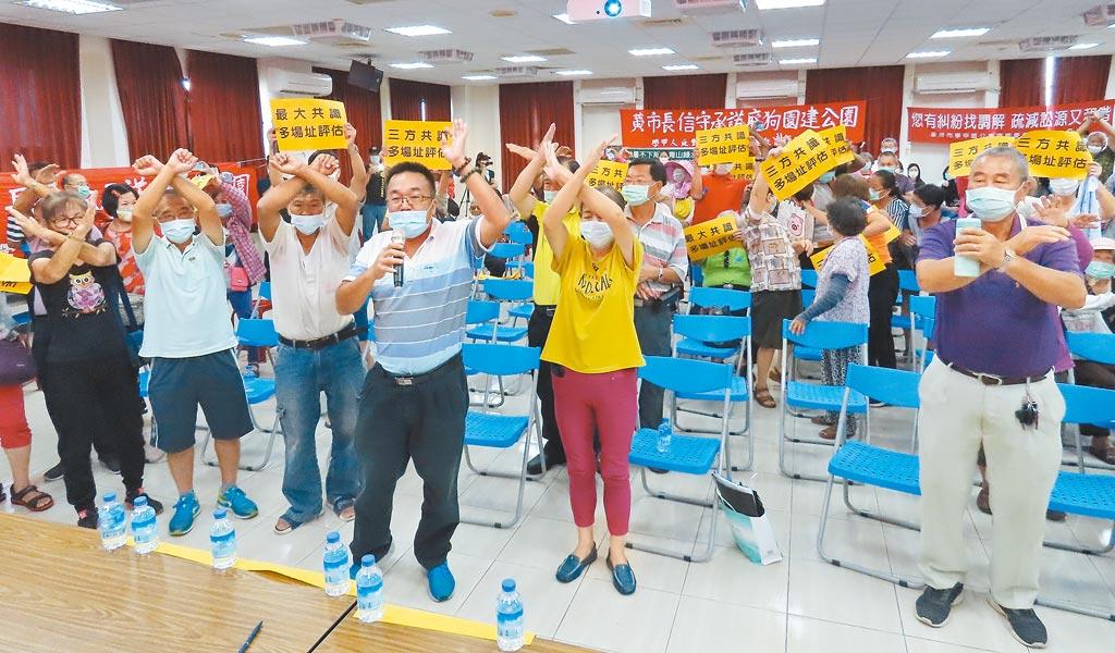 台南市政府动保处21日在学甲区公所举行多功能教育园区前置规画案说明会,上百位当地居民出席,有人拉起布条、手持标语还双手高举画叉,高声抗议反对园区进驻。(庄曜聪摄)