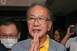 陳超明涉貪遭訴「很憤怒」 稱羈押對他是虐待
