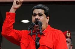 以聯合國之名 美宣布制裁伊朗和委內瑞拉總統 並要求歐洲國家跟進