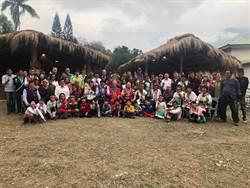 傳承原民文化 教育部補助原住民重點學校空間大改造