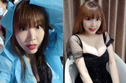 劉樂妍爆喜訊?手滑曝飯店結緣「氣場兩米八」搭上帥法官