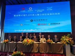 房地產前景 王俊傑:要靠產業支持