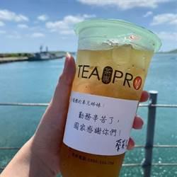 送海軍「遲來的茶飲料」 蔡英文親自說明原因