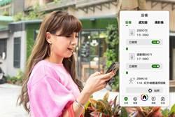 中保科推APP 3.0  手機連線監視器「隨時看」