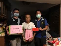 行政執行台北分署 秋節送暖助欠稅老翁