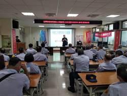 頭份警分局 舉辦年民防幹部訓練