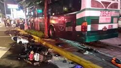 肇事公車司機是毒蟲?從尿液檢測規定著手
