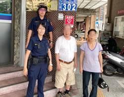 老婦遭丈夫丟包 警調動監視器助尋夫