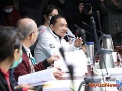 侯友宜廣邀民代商討溪北地區發展共識