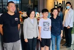 蔡英文總統勞軍 慰問澎湖愛國飲料店