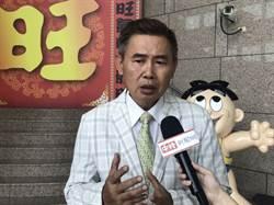 【政新鲜】3贪委现形记 李俊毅谯「一个愿打一个挨过去被打」