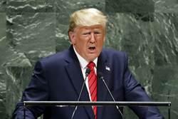 聯合國大會登場 川普:我對中國有重話要說