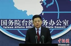 日媒稱台梵有「外交關係」 遭陸外交部當面糾正