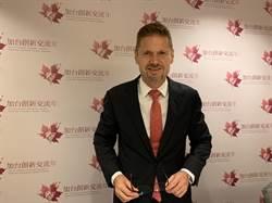 加台創新交流年活動台南登場 聚焦AI、科技、貿易交流
