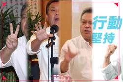 蘇震清狂貪遭起訴 林佳新曝一圖狠酸:通關密碼2580