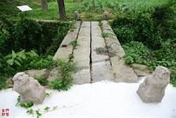 金門清代古橋遭破壞 文化局限期恢復原貌