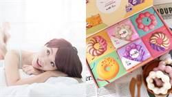 令女孩驚呼連連的跨界聯名 散發幸福甜甜圈香氣的衛生棉超療癒