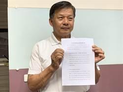 傅崐萁被爆享特權今再發聲明澄清 「我受待遇與一般受刑人一樣」