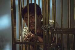 《黑喵知情》梁正群虐貓反被囚禁 拴鐵鍊慘嗑狗糧