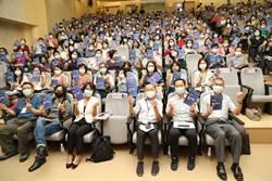 2020教育創新國際論壇 借鏡國際AI助攻啟動數位學習