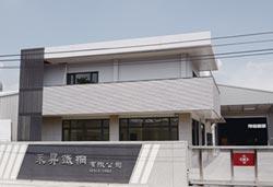 永昇專產各類金屬網 滿足一站購足需求