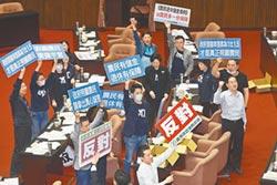 藍綠尊重司法 時力改革制度