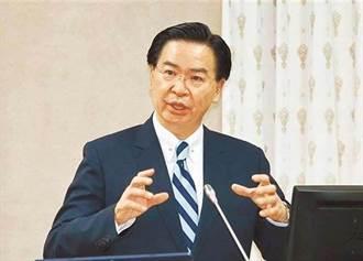 回擊陸外交部 吳釗燮:否認台海中線等於摧毀現狀