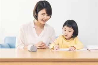 英語學習把握關鍵期 越早起步越好?