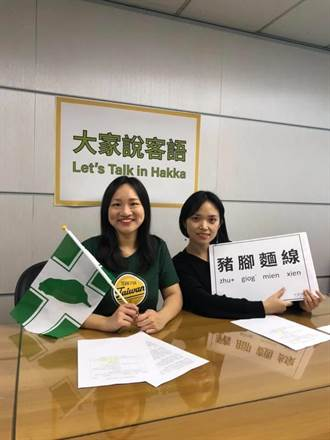 台灣制憲基金會員工騷擾女發言人 吳怡農躺著中槍