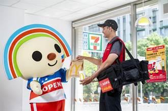 小七也能取外送!超商攜麥當勞推限時「外送店取」