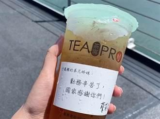 澎湖愛國飲料冬瓜檸檬 蔡英文付帳請官兵